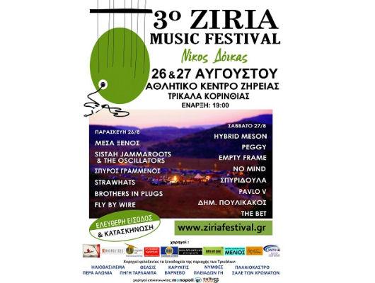 3o_ziria_festival