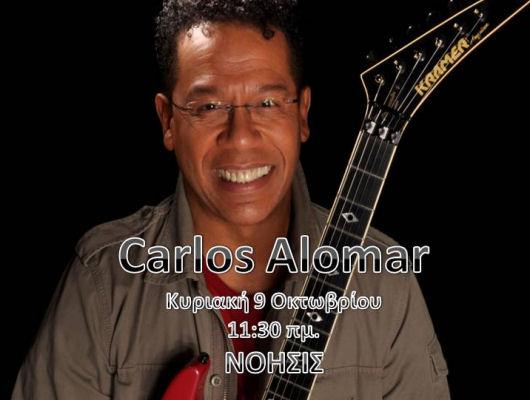 CarlosAlomar
