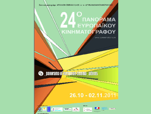 PANORAMA_CINE