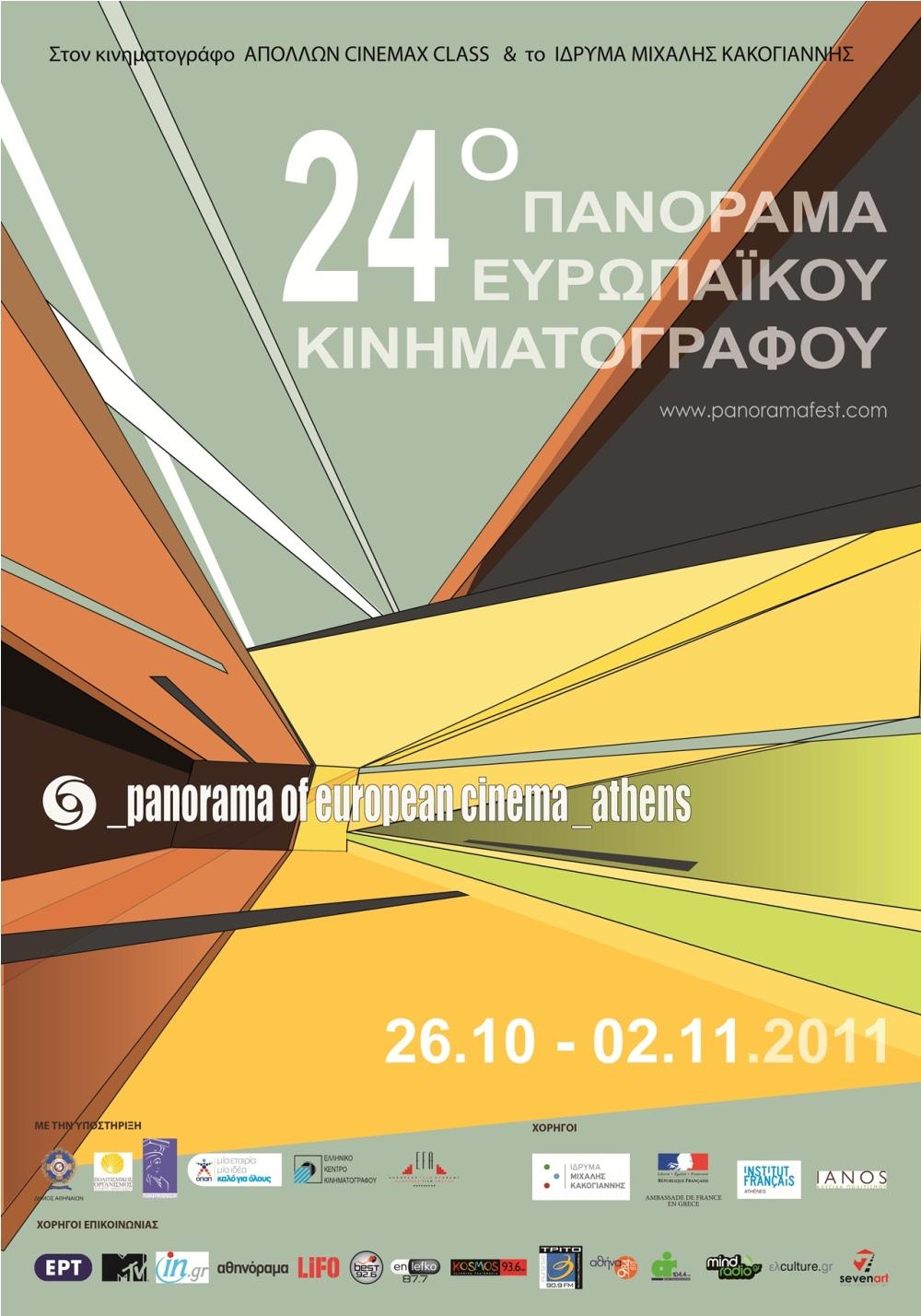 24th-panorama-poster