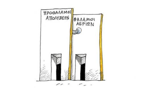 nautilos_thalamos_aerion_thalamos_apoliseon