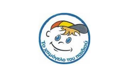 to_hamogelo_tou_paidiou