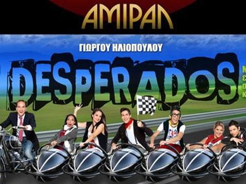desperados_theatro_amiral