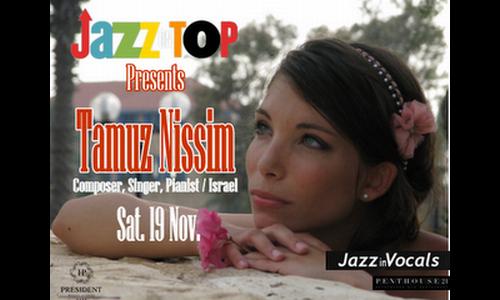 tamuz_nissim_november_poster