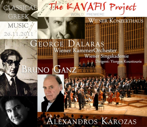the_kavafis_project
