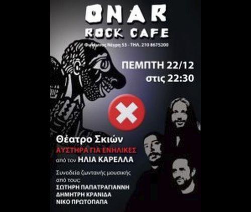 enilikos_karagiozis_onar_rock_cafe