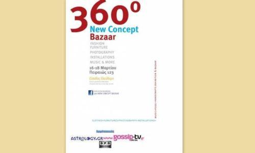 360o_new_concept_bazaar_afissa