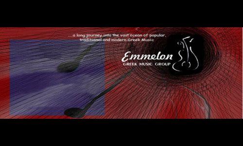 emmelon_logo