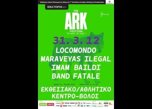 ark_festival_volos