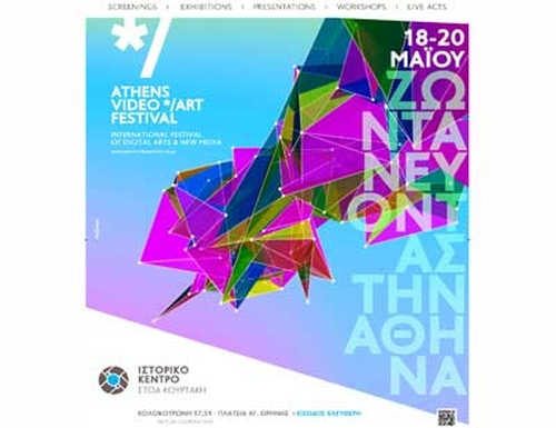 8o_athens_video_art_festival