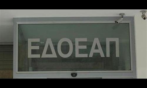 edoeap_logo