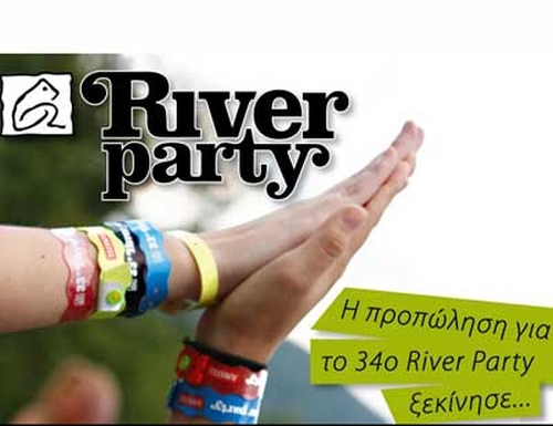 34o_river_party_nestorio_kastorias