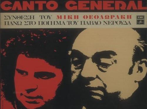 canto_general_nerouda_theodorakis