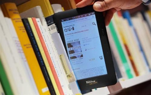 vivlia_e_book_reader1