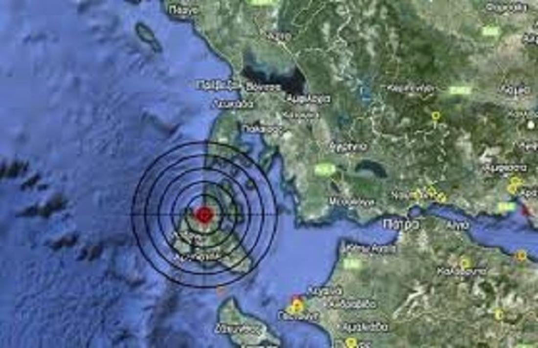 Seismoskefalonia