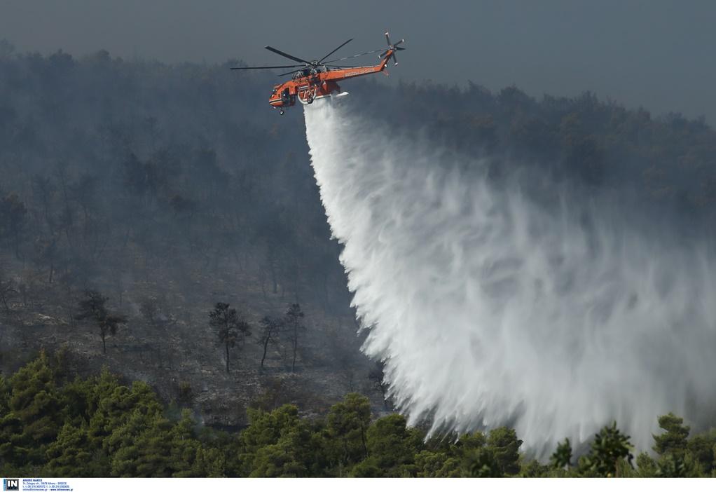 πυρκαγιά κατάσβεση ελικόπτερο