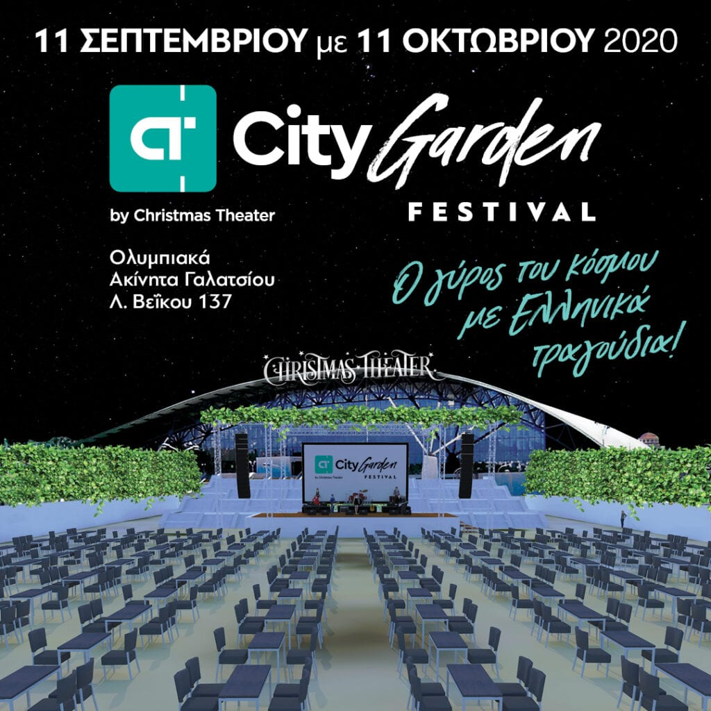 Citygarden fb insta post