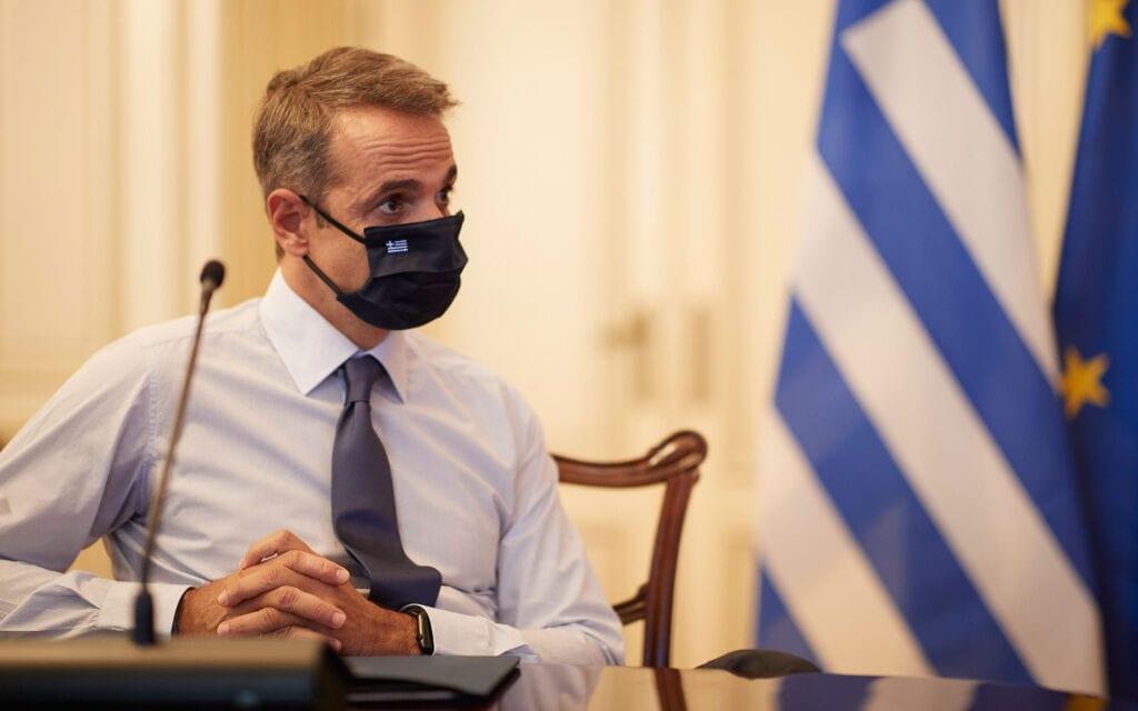 Mhtsotakhs maska gr typoy prw8ypoyrgoy