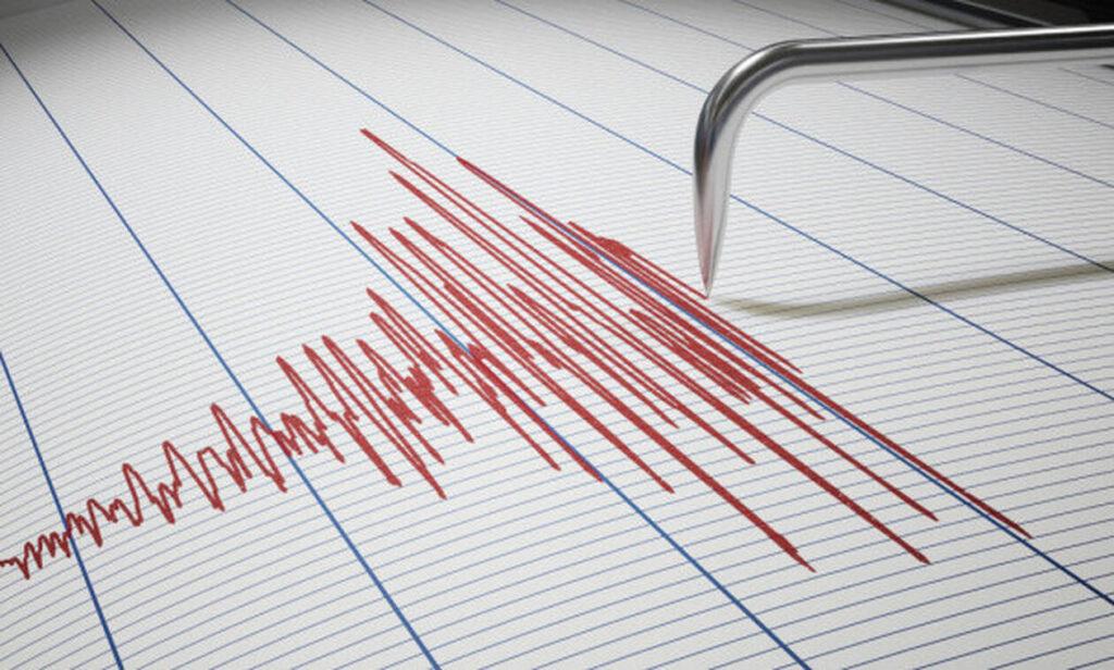 Seismos 17 11 2019