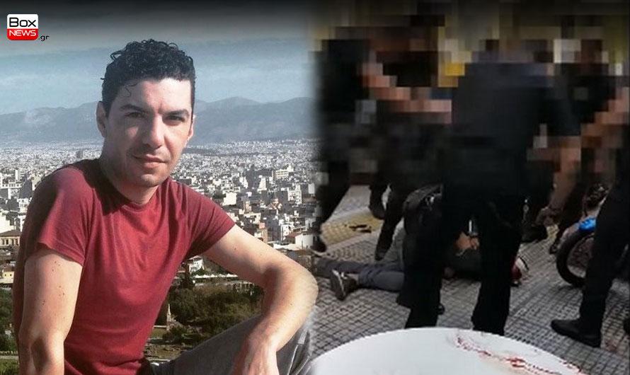Ζακ Κωστόπουλος Δολοφονία αστυνομικοί