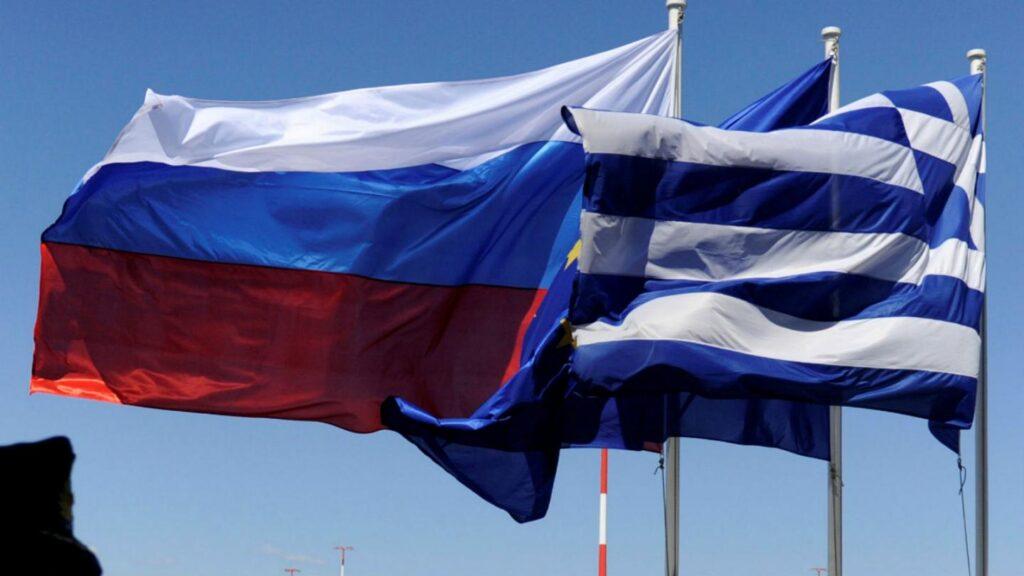 Ρωσία Ελλασα (1)