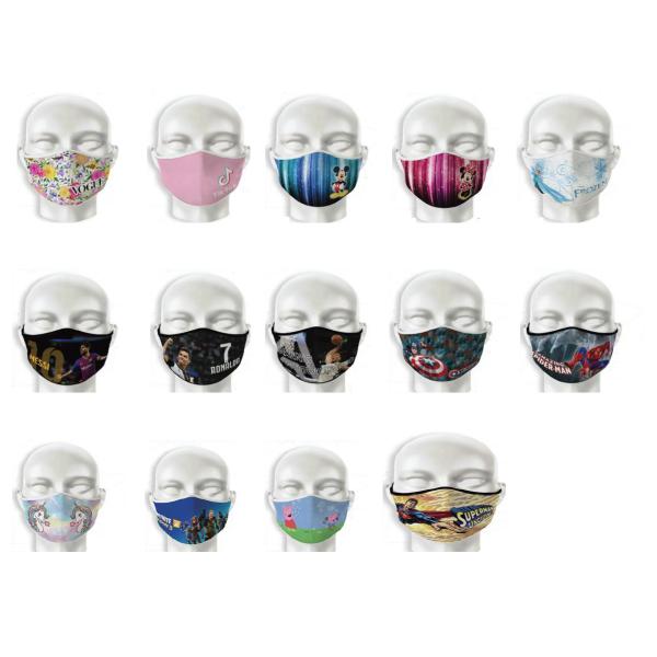 Maskes paidikes mosxos 600x600